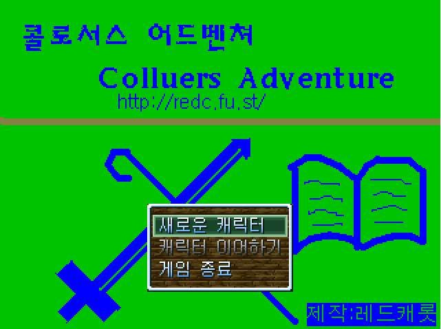 colossus-adventure