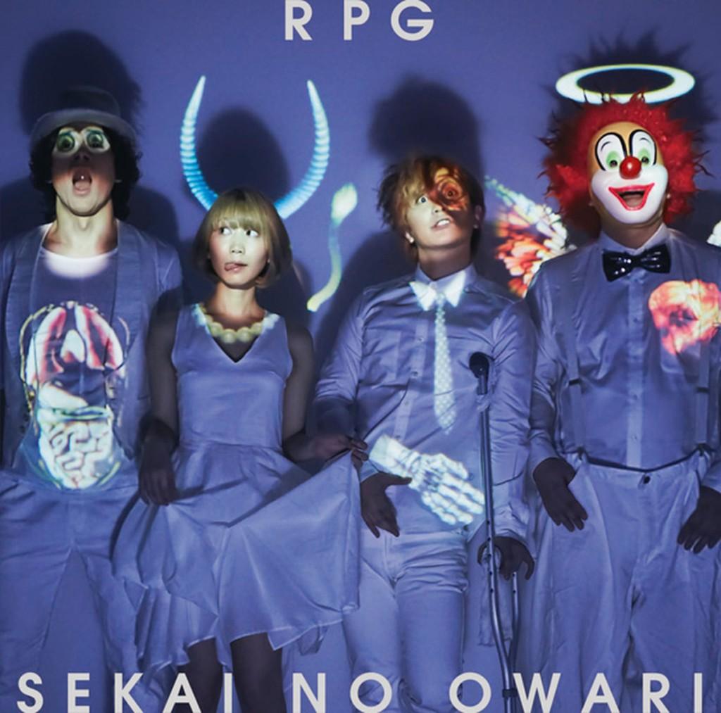 SEKAORI-RPG