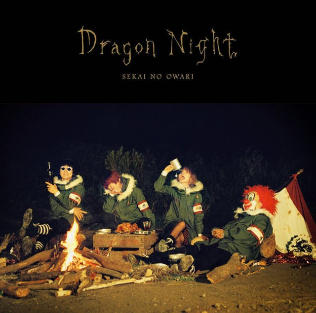 news_xlarge_SEKAINOOWARI_DragonNight_no