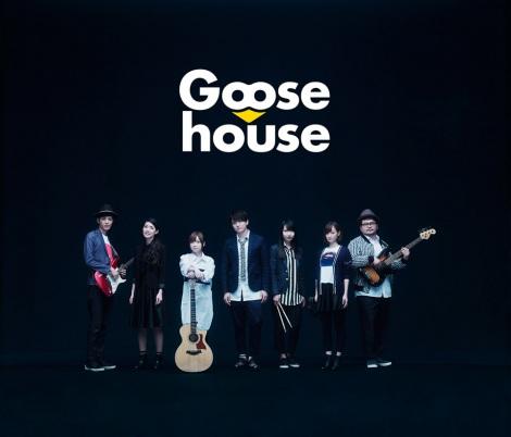 goosehouse-2015