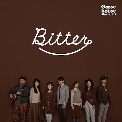 goosehouse-bitter
