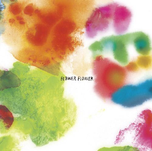 shiki-flowerflower