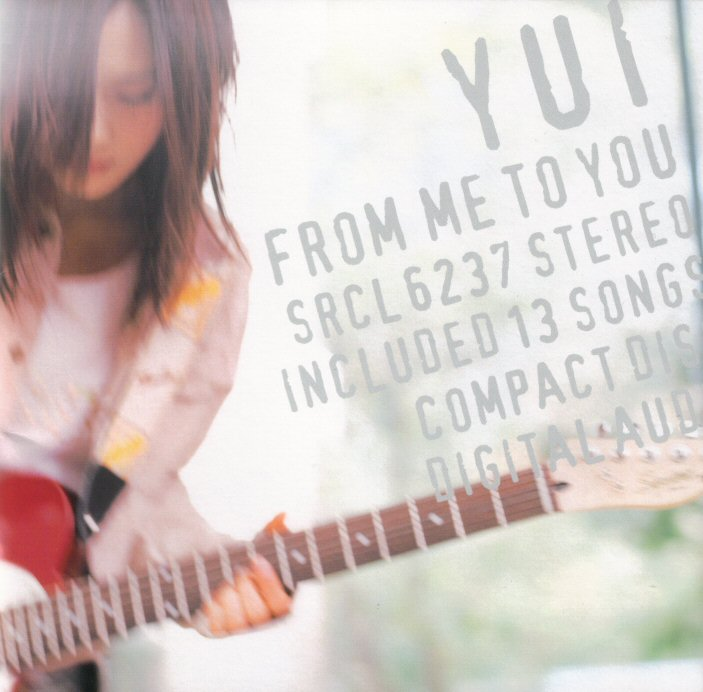 from-me-to-you-cover3