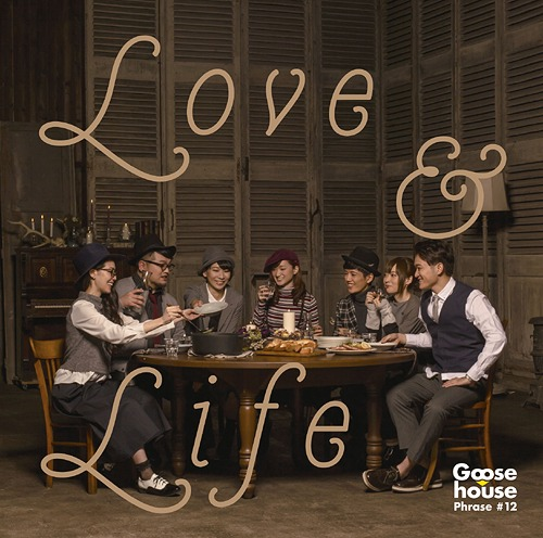 love-and-life-goosehouse