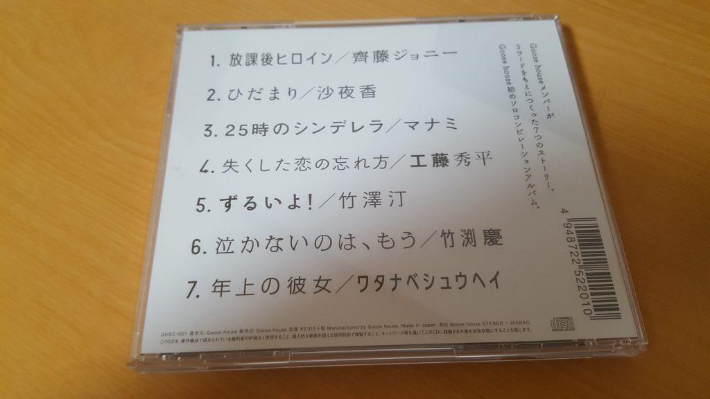 20160711_004518